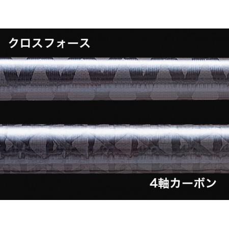 Major Craft Tripple Cross Hard Rock TCX-762ML/S