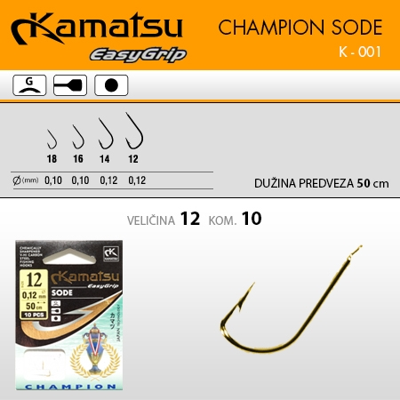Kamatsu vezane udice Champion Sode